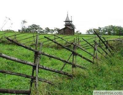 Забор на острове Кижи