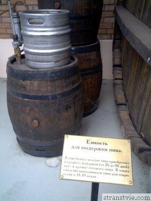 музей пива в Очаково