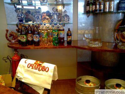 бар в музее пива