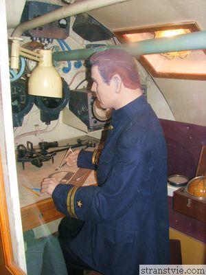 Капитан подводной лодки
