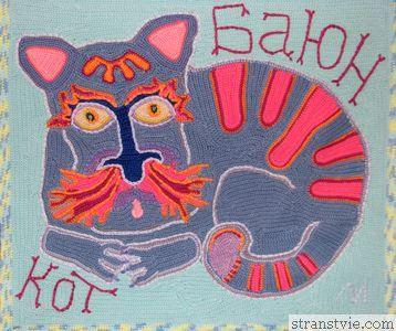 Петрозаводский кот