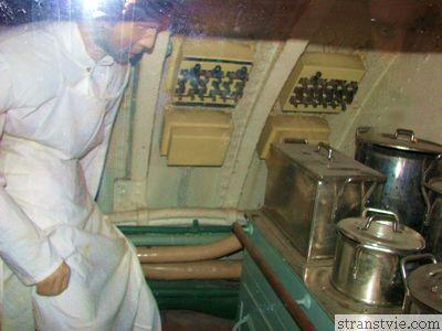 Кухня на подводной лодке