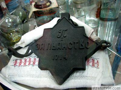 Медаль за пьянство, которую вручал Петр 1