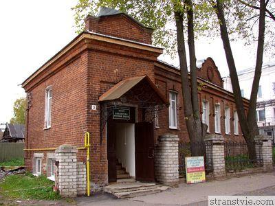 Здание музея водки в Угличе