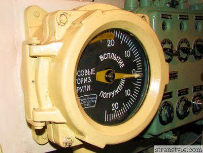Приборы на подводной лодке