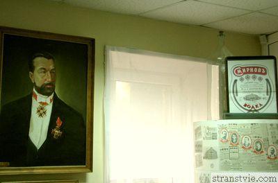 Петр Смирнов - король русской водки