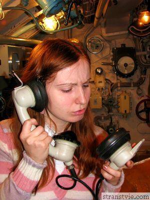 Телефон на Народовольце