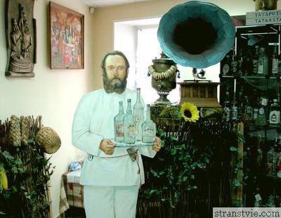 Встреча в музее русской водки в Угличе