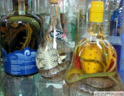 Водка со змеями