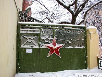 ворота в секретный бункер Таганский