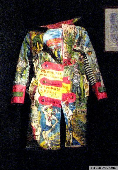 смирительная рубашка музея