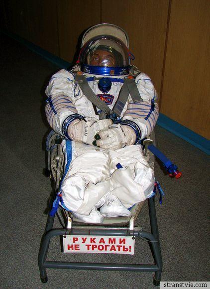 Космонавт в поле эмбриона