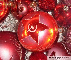 Шар советский союз