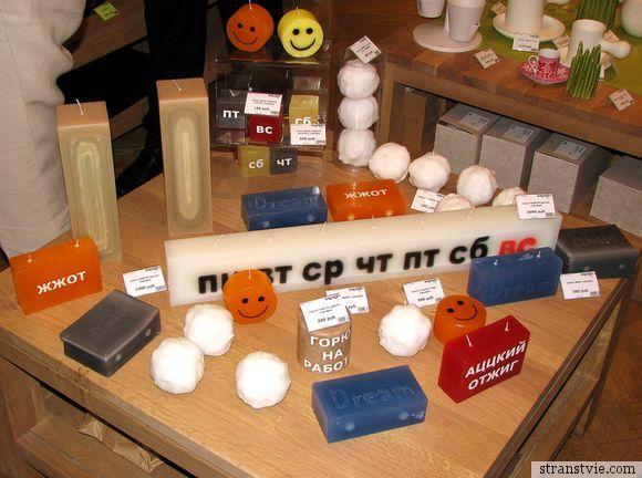 Свечи в музее дизайна