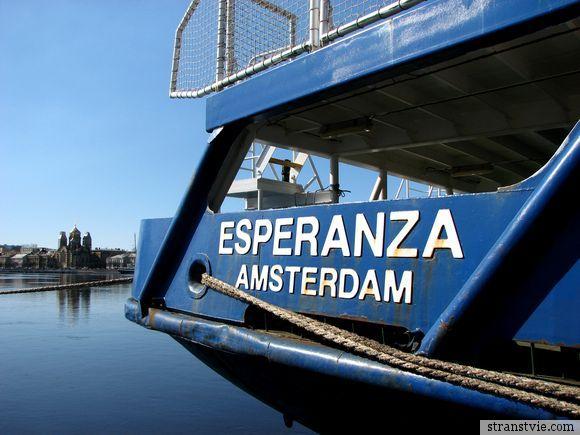 Эсперанца из Амстердама