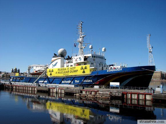 Корабль Гринпис Эсперанса