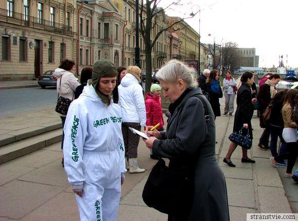 Подписи протеста против ввоза отходов