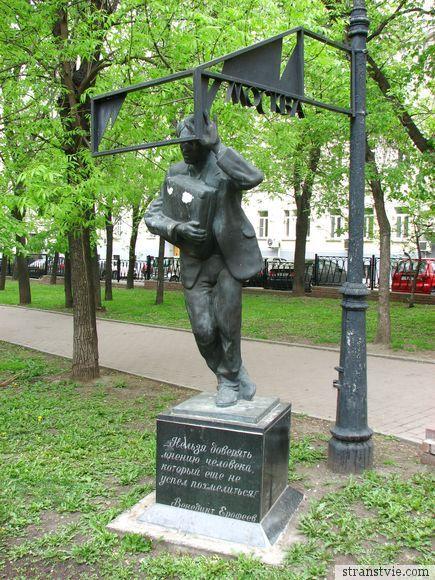 памятникам героям москва-петушки