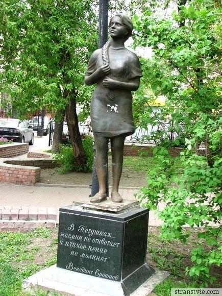 Недорогие памятники в москве есть жертвы надгробные памятники из гранита фото и цена пермь