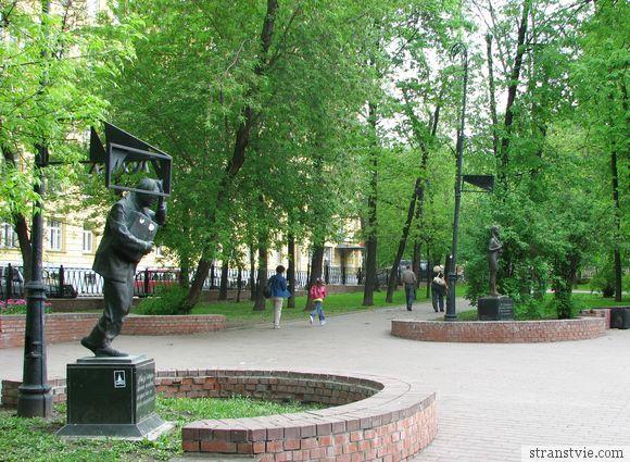 Памятники из романа Москва-петушки Ерофеева Венички