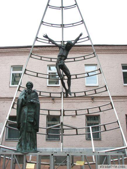 памятник Распятию