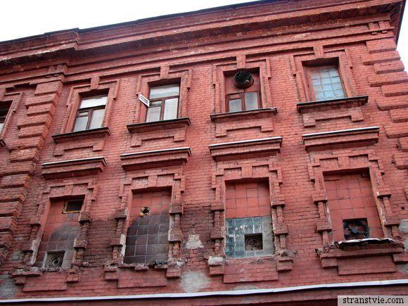 Здание красный октябрь
