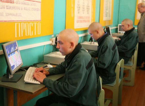 Компьютеры во Владимирском Централе
