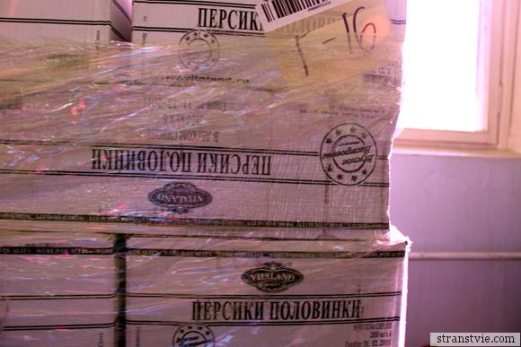 Персики для приготовления тортов