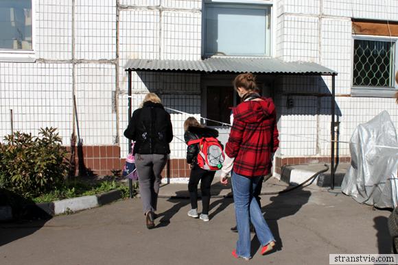 Вход на кондитерскую фабрику