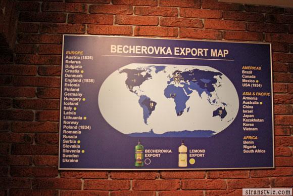 Куда поставляется Бехеровка